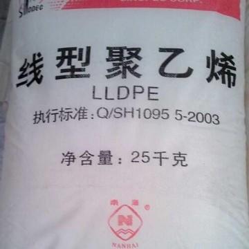 LLDPE 中石化广州DFDA-2001
