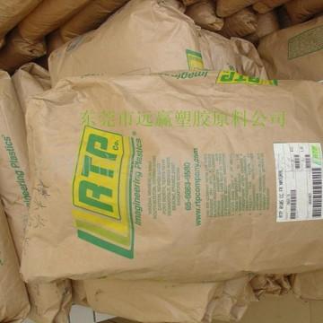 PEEK碳纤原料 增强阻燃 PEEK美国RTP 2285