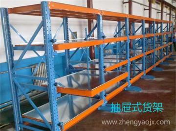 重慶模具貨架 正耀重型模具貨架廠生產抽屜式模具架