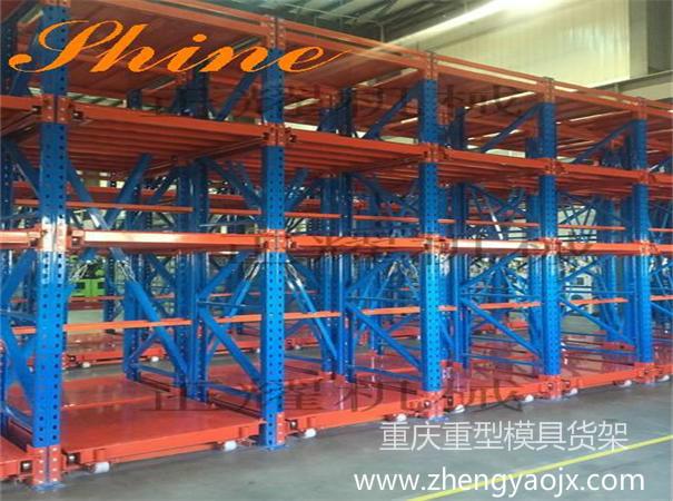 重慶重型模具貨架承重5噸,抽屜拉出,組合式結構,拆裝方便,可移動廠房,主副架結構,節省成本。