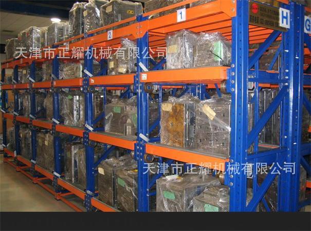 重型模具貨架承重5噸,每層可放多個模具,結構簡單可拆卸,存放各種類型的模具,層高可調節,每層都有安全定位銷,防止抽屜滑出。