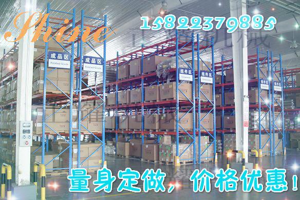 天津重型货架