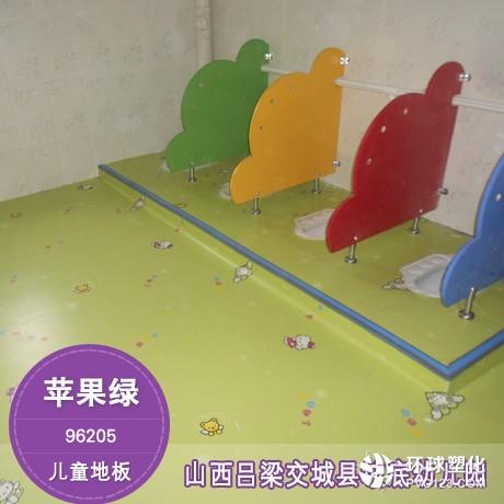 伟德客户端下载幼儿园地板_幼儿园塑胶地板铺设步骤