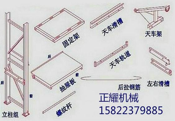 模具货架 抽屉式货架 结构图