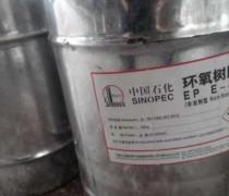 巴陵石化树脂部干氯直送降成本
