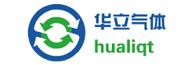 台山市华立工业气体有限公司
