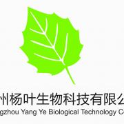广州杨叶生物科技有限公司