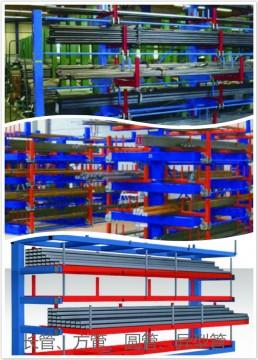 河南长管货架 河南美高梅手机版登录4858 河南圆管货架 河南方管货架 货架