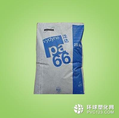 工程原料PA66