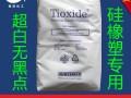 钛白粉产品图