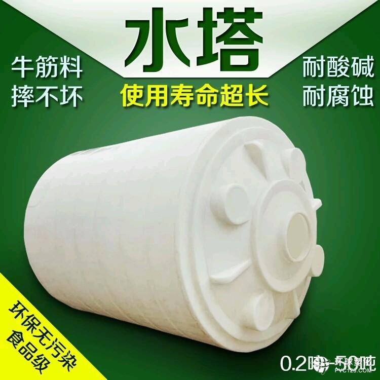 30吨塑料水箱PE水箱塑料水塔