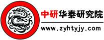 中国垃圾处理中转站行业市场专项调研及投资战略研究报告2017