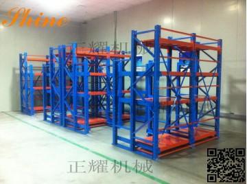 三立柱模具货架——天津正耀抽屉式三立柱模具货架厂