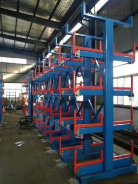 正耀悬臂式专业放管材的货架存储长管、长轴类、不规则形状的货架