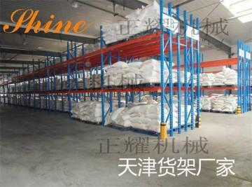 天津货架厂家 正耀货架图片大全 结构 价格 批发