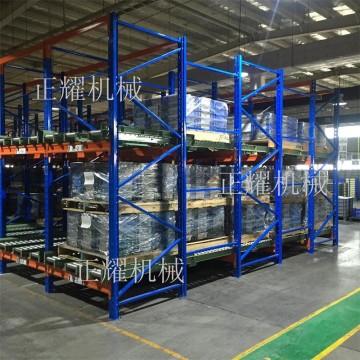 天津正耀重力式货架厂家生产重力式货架