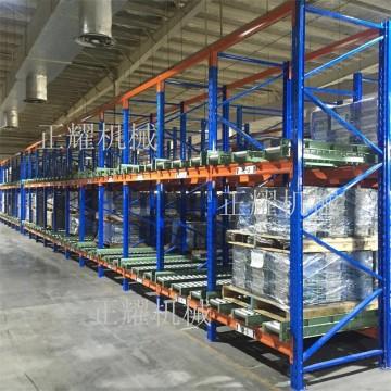 天津正耀重力式美高梅手机版登录4858家生产重力式货架