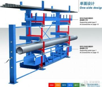 管材货架 悬臂式货架 悬臂式管材货架