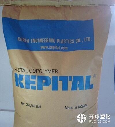 韩国工程塑料FU2015 高抗冲POM塑料