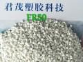PA66NCGF30%溴阻燃VO(物性与美国杜邦一样)