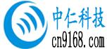 东莞市中仁化工有限公司