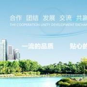 深圳市鑫瑞宝光电有限公司