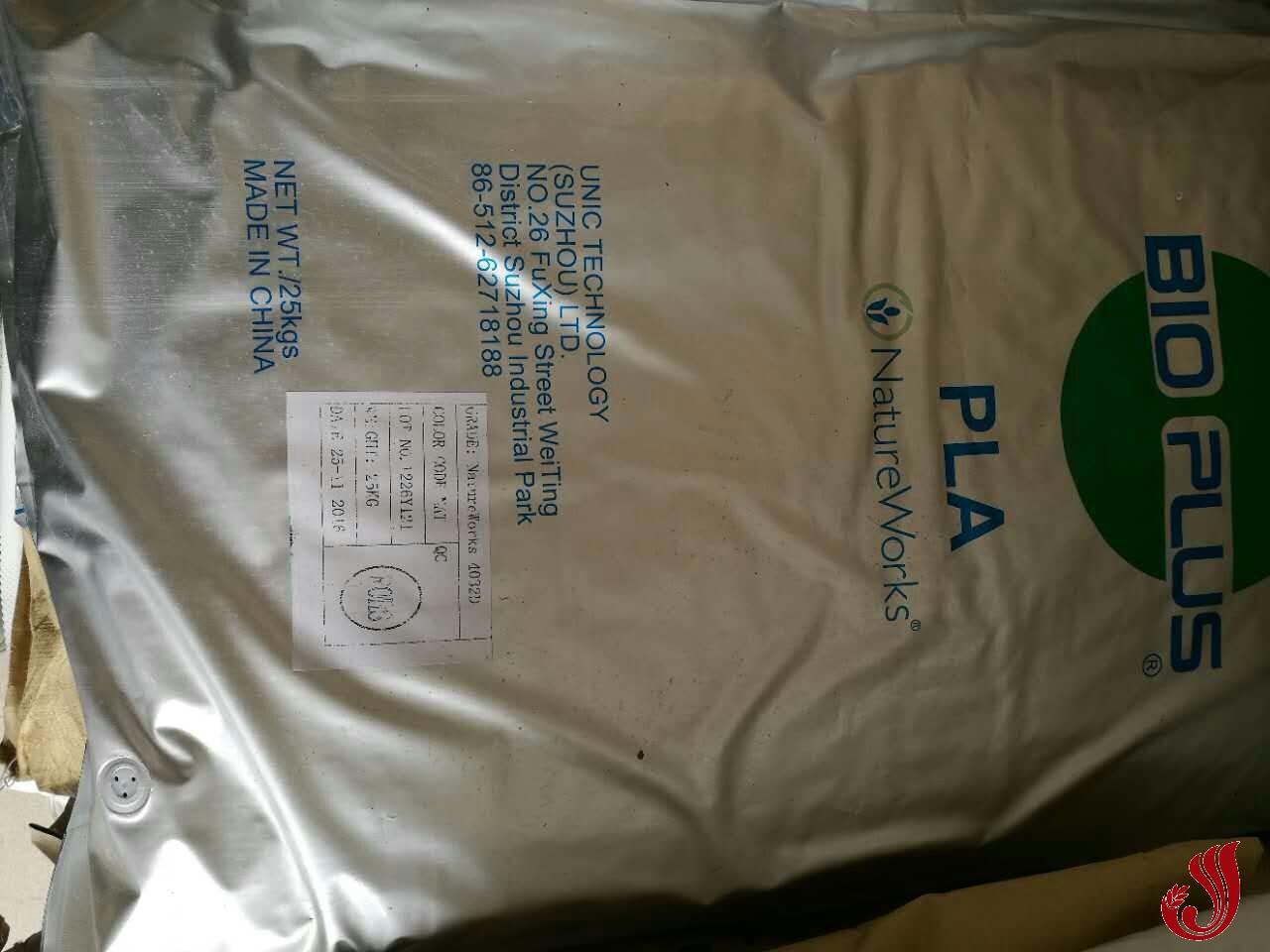 生物降解料PLA美国NatureWorks 4032D