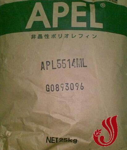 光学/镜头料COC日本三井化学APL5014CL