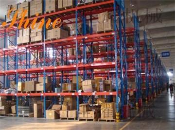 天津正耀2006橫梁式重型貨架 免費設計 安裝 重型貨架廠家
