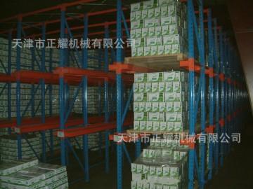 巷道式货架 天津正耀9921窄巷道式货架