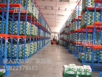 天津驶入式货架 正耀8852驶入式货架厂家