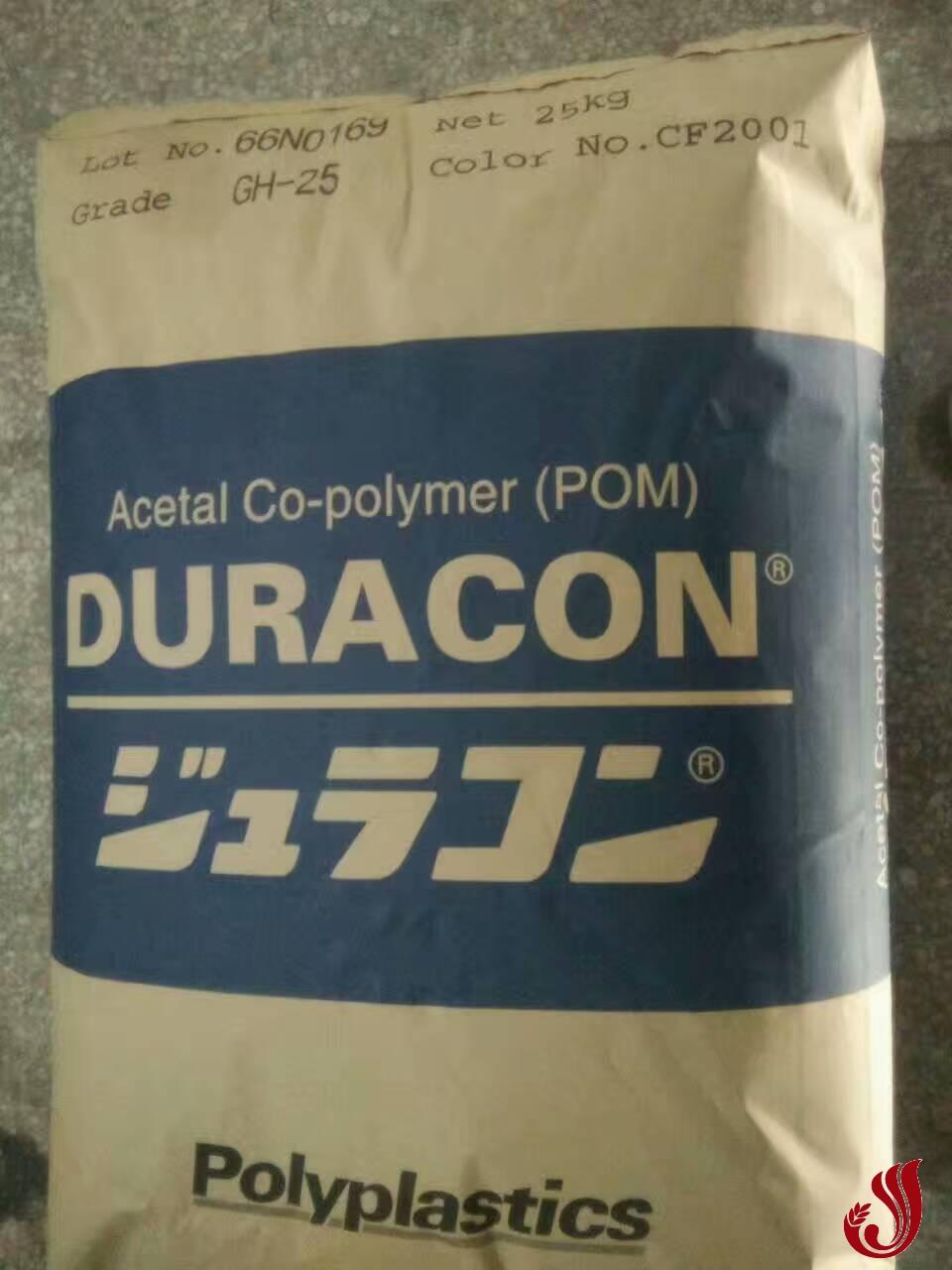 玻纤增强级POM 聚甲醛GH-25