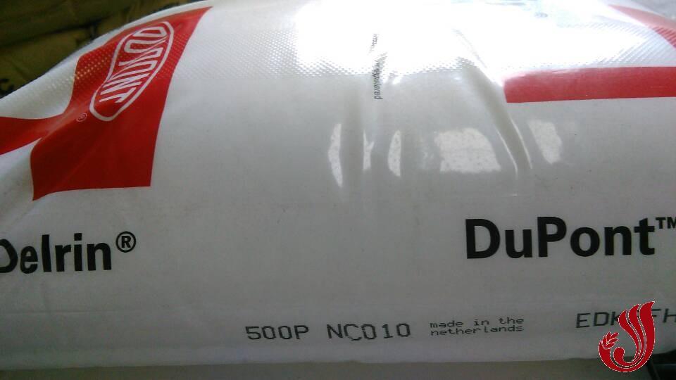 正品供应POM聚甲醛 美国杜邦500P