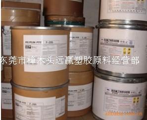 PVDF原料 耐酸碱耐磨 聚偏氟乙烯 苏威PVDF 6008