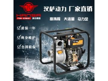 2寸柴油机水泵报价价格