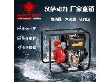 3寸高压抽水泵售价