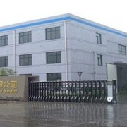 中山市艾航喷砂设备有限公司