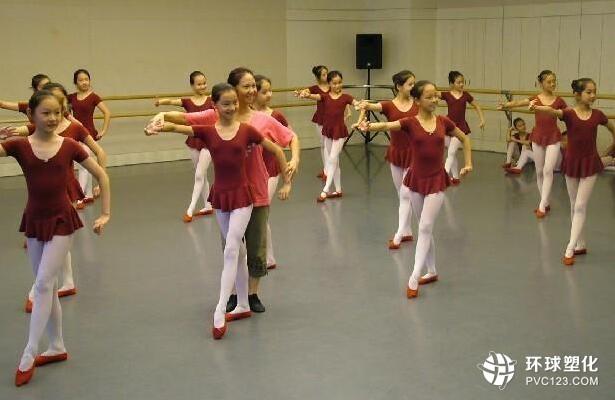 伟德客户端下载舞蹈室专用塑胶地板_舞蹈塑胶地板报价