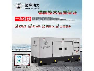 40KW柴油发电机详细参数