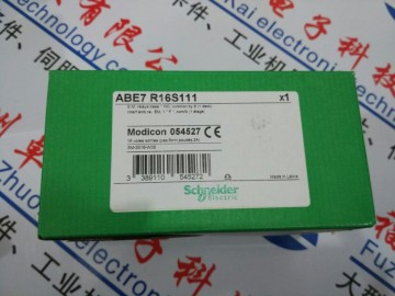 《TSXDET1604 -》