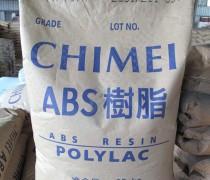 塑料助剂润滑剂在塑料ABS内的作用有哪些