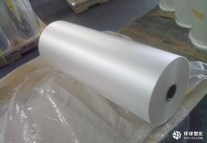 塑料原料pp上涨成为BOPP膜价上行的有力支撑