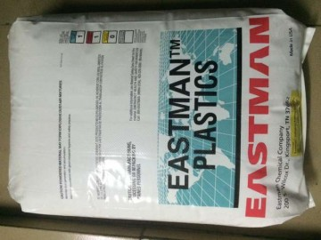 Eastman CAP 482-0.5伊士曼乙酸-丙酸纖維素