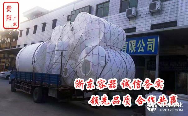 桂林10立方塑料PE储罐                                 品种齐全