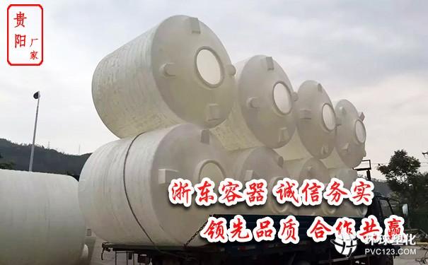 邵阳10吨塑料储水桶诚信可靠