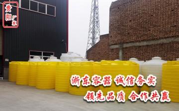小河20吨家用塑料水箱