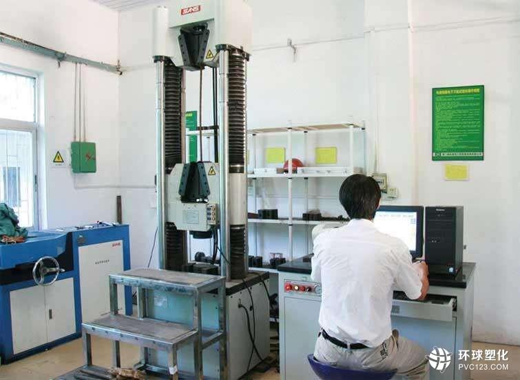 成都微谱技术应用中心