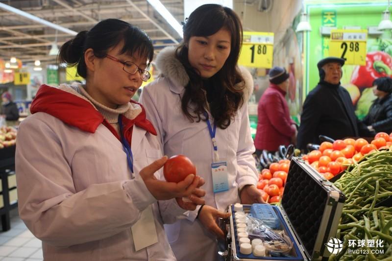 蔬菜水果检测