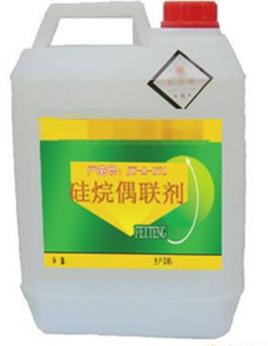 塑料助剂偶联剂