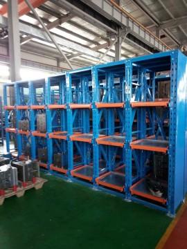 珠海模具貨架 模具貨架特點 規格 結構 圖片 模具貨架廠